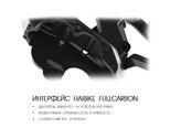 Электровелосипед Haibike (2018) SDURO HardSeven Carbon 9.0 500Wh 11s XT - Фото 10