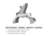 Электровелосипед Haibike (2019) Sduro HardSeven 1.0 (50 см) - Фото 9