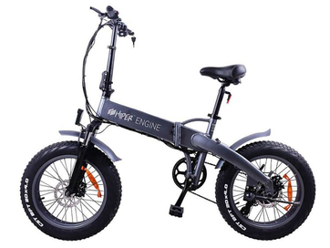 Электровелосипед HIPER Engine BF206 - Фото 0
