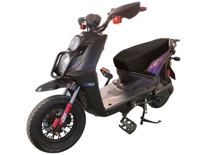 Электровелосипед HIPER Engine BS270 (2020) - Фото 0