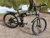 Электровелосипед Impulse 500w - Фото 8