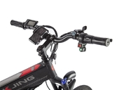 Электровелосипед Kjing Power Lux - Фото 2