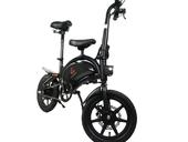 Электровелосипед Kugoo V1 (Jilong) - Фото 3