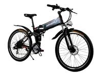 Электровелосипед Myatu Hybrid 26 250W - Фото 0