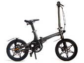 Электровелосипед складной NANO 250 - Фото 0
