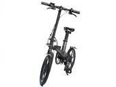 Электровелосипед складной NANO 250 - Фото 1