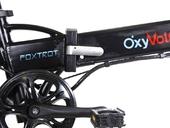 Электровелосипед OxyVolt Foxtrot - Фото 8