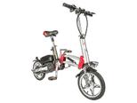 Электровелосипед Oxyvolt I-fold - Фото 3