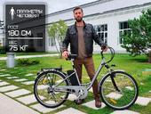 Электровелосипед Unimoto DACHA - Фото 7