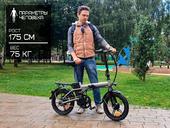 Электровелосипед Unimoto MICRO - Фото 7