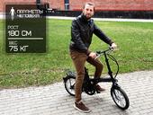 Электровелосипед Unimoto MINI - Фото 11