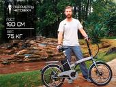 Электровелосипед Unimoto ONE+ - Фото 18