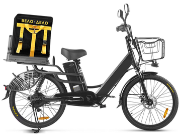 Электровелосипед Вело-Дело ДОСТАВКА D8