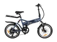 Электровелосипед VOLTECO FLY PLUS 500w - Фото 0