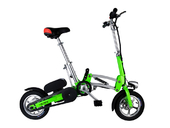 Электровелосипед Volteco Shrinker 350w - Фото 1
