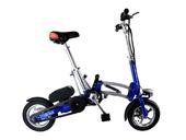 Электровелосипед Volteco Shrinker v2 350W - Фото 1