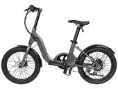 Электровелосипед xDevice xBicycle W - Фото 8