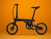 Электровелосипед Xiaomi MiJia QiCycle - Фото 11