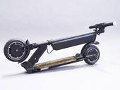 Электросамокат E-motions Fit Rider - Фото 1