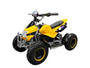Электрические квадроциклы MyToy
