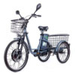 Электрические трициклы