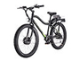 Электровелосипеды Volteco