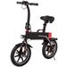 Электро велосипеды