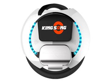 Моноколесо KingSong 16 680 WH