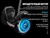 Сигвей SmartWay X60+ - Фото 20