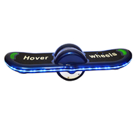 Wmotion Hoverwheel