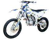 Мотоцикл Avantis Enduro 300 CARB ARS (DESIGN HS) - Фото 0