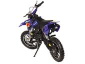 Мини кросс бензиновый MOTAX 50 cc - Фото 11