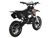 Мини кросс бензиновый MOTAX 50 cc - Фото 5