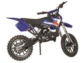 Мини кросс бензиновый MOTAX 50 cc - Фото 7