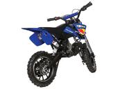 Мини кросс бензиновый MOTAX 50 cc - Фото 8