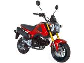 Мотоцикл XMOTO MSX125 - Фото 0