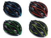 Шлем велосипедный HeadSafe - Фото 2