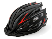 Шлем велосипедный Yongruih BS - Фото 0
