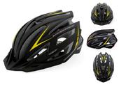 Шлем велосипедный Yongruih BS - Фото 1