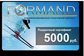 Подарочная карта спортивного магазина Formand - 5000 рублей